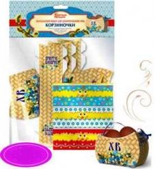 Набор пасхальный КОРЗИНОЧКИ для декорирования яиц