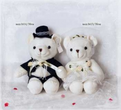 Мишка невеста 1613/30см