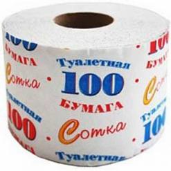 """Бумага туалетная """"Сотка"""" 1 рулонная"""