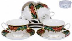 Набор чайный  6 чашек 250мл   6 блюдец
