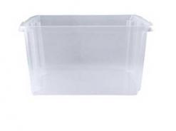 Ящик  хозяйственный 30л без крышки  46*35*24 см.