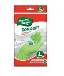 Перчатки универсальные Aloe Vera Комфорт размер L МЖ
