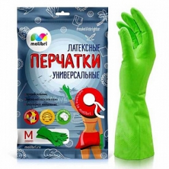 Перчатки латексные MALIBRI универсальные с хлопковым напылением размер XL