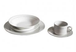 Набор посуды 20 предметов на 4 персоны