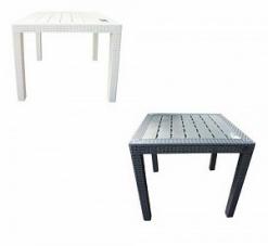 Стол пластиковый малый Rattan 789х789х701мм